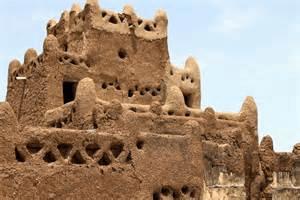 digital history of early Africa | Ghana