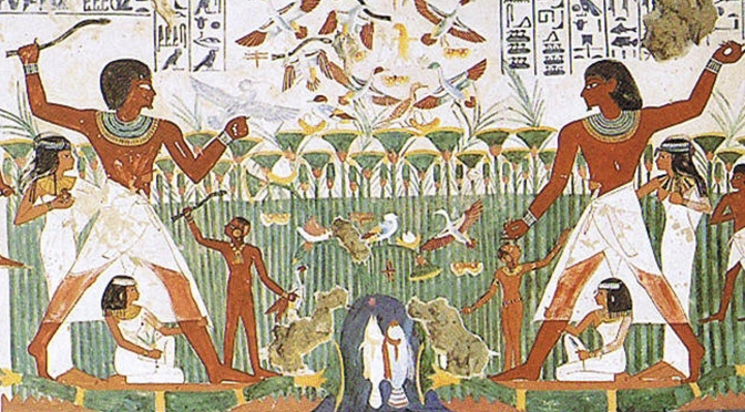 digital history of Egypt  class
