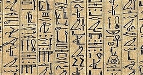 digital history of Ancient Egypt | language