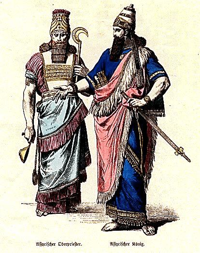 digital history of the Near East | Assyria | | class