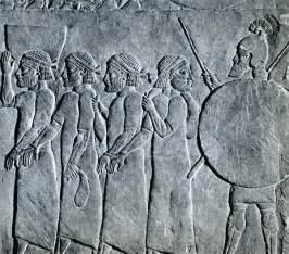 digital history of the Near East | Assyria | bureaucracy