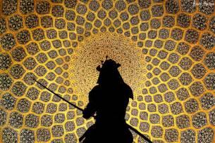 digital history of Persia | Tahmasp