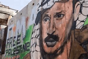 Palestine | power