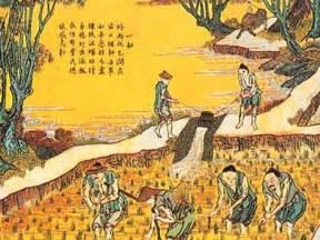 digital history of China |  Zhou dynasty | economy