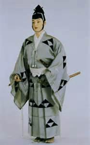 digital history of Japan   Classical Period   power