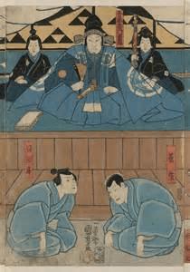 digital history of Japan   Kamakura Period   power