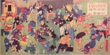 conflict   Edo Period