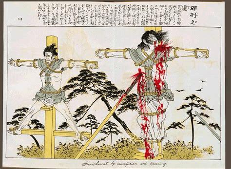 policy   Edo Period