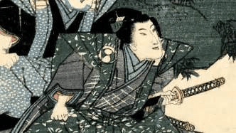digital history of Japan   Edo Period   class