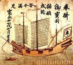 digital history of Japan   Edo Period   trade