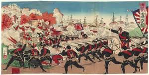 military   Meiji Period