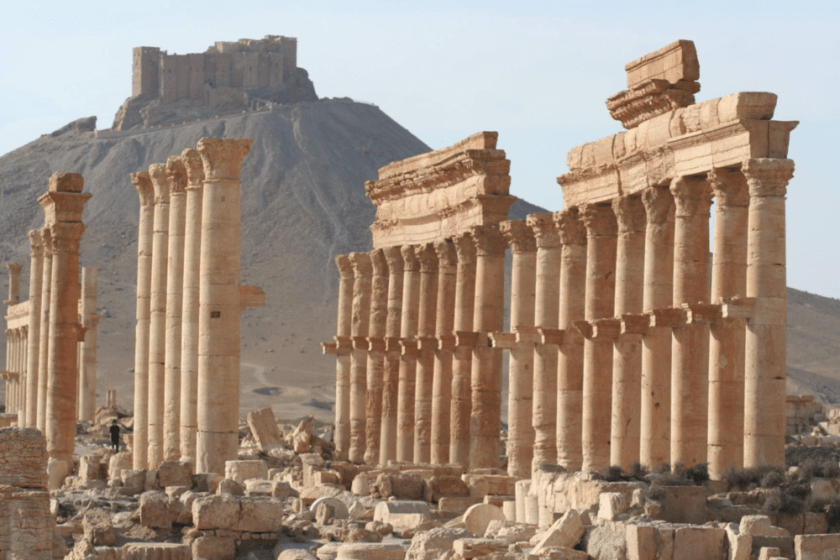 digital history of the provinces of Rome | Syria