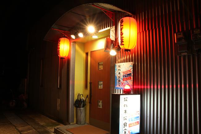 zyougai-tenpo
