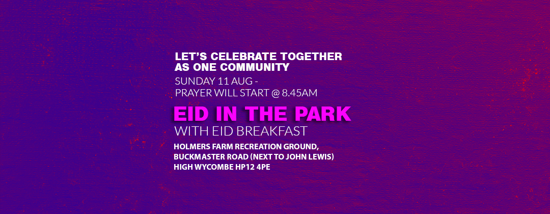Eid in the park