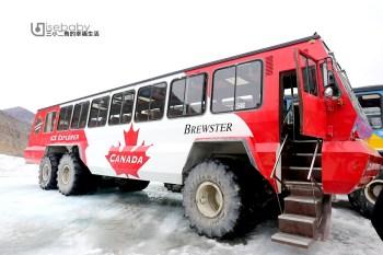 加拿大 推薦必搭冰原雪車.最容易到達的哥倫比亞冰原歷險記