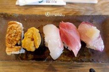 大阪美食 | 中央市場隱世百年壽司店。ゑんどう壽司Endo Sushi