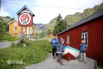 世界最短地名北極圈特色小鎮。挪威A奧鎮
