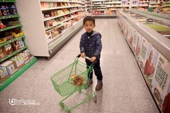 挪威超市介紹。推薦必逛REMA1000