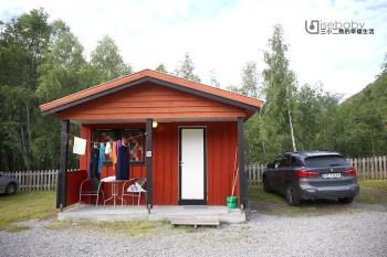 挪威 | 露營。歐陸最大冰川Nigardsbreen健行營地.Nigardsbreen Camping