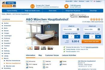 歐洲親子住宿。A&O友善旅館預訂與比價經驗分享