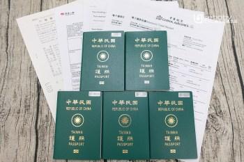 歐洲自助 行前準備。入境申根會員國要準備8項文件