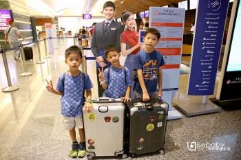 香港外站機票搭乘經驗。台灣TPE飛法蘭克福FRA
