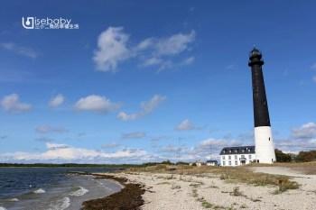 愛沙尼亞薩列馬島國境之南。Sõrve Lighthouse燈塔