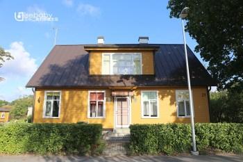 愛沙尼亞推薦住宿。薩雷馬島高評價旅館Karluti Hostel