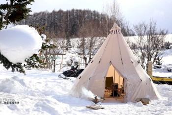 北海道冬季戶外吃什麼?東神樂森林公園雪地吃火鍋好幸福