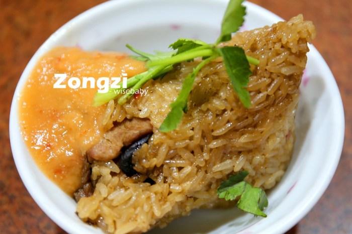 三峽美食推薦 肉粽王 在地銅板美食北部粽