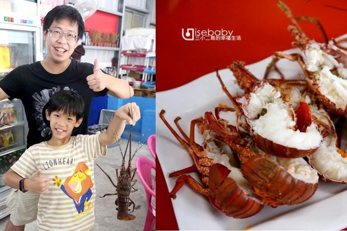 花蓮隱藏版海鮮店.生哥小吃老闆自己下海補抓的龍蝦果然新鮮又好吃