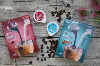 露營、登山健行一分鐘就能優雅喝咖啡.7-11熱賣西雅圖濃淬咖啡球