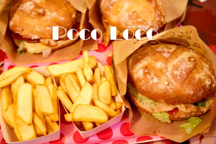 霞慕尼美食Poco Loco法國麵包漢堡外酥內軟有嚼勁