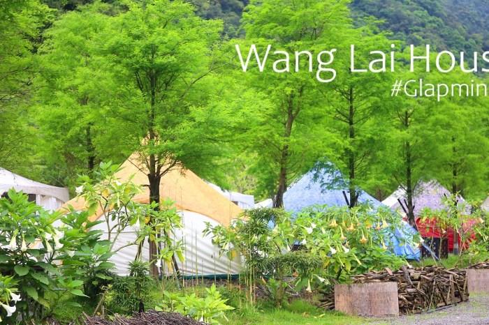 免裝備豪華露營!一泊三食吃龍蝦 五星級Villa宜蘭鳳梨屋水上莊園
