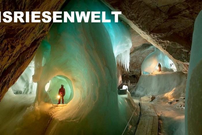 奧地利薩爾斯堡必去景點 世界最大Eisriesenwelt冰洞旅遊攻略