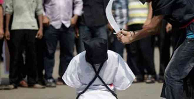 Saudi Arabia Reveals List Of 23 Nigerians To Be Executed (See Their Names)
