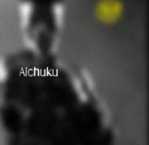Pro-Tee - Aichuku (Mp3 Download)