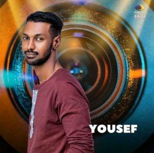 BBNaija Season 6 (Shine Ya Eye) Male Housemate, Yousef