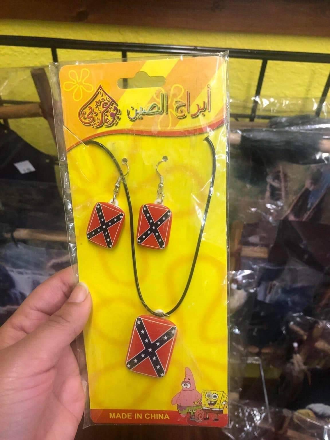 Multicultural.