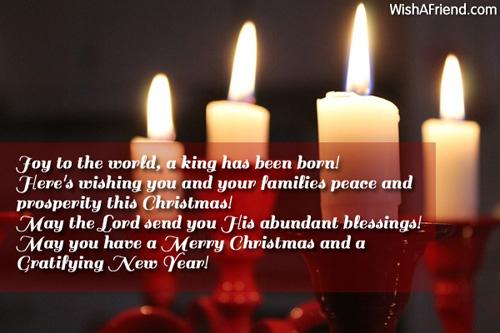 Joy To The World Christmas Poem