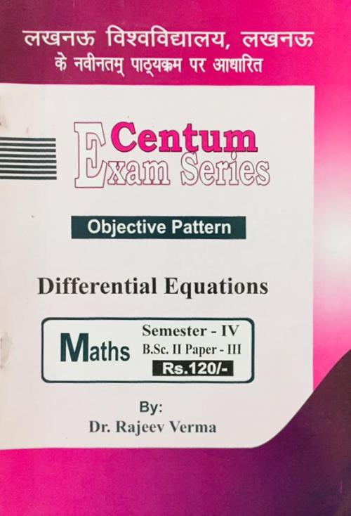 Centum Maths Differential Equation BSc 4 Sem Paper 3 Objective