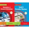 B Pharma 8th Semester Thakur Publication PCI University