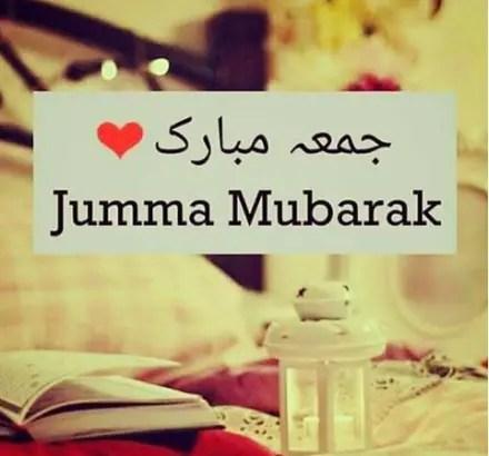 beautiful jumma mubarak dua