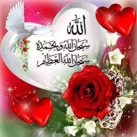 happy jumma mubarakk