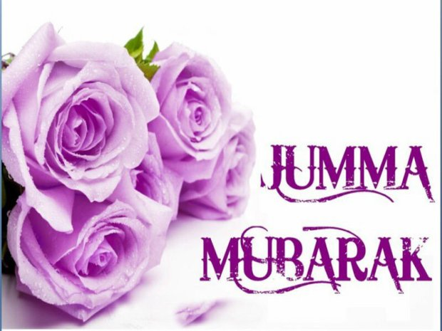 jumma mubarak picture