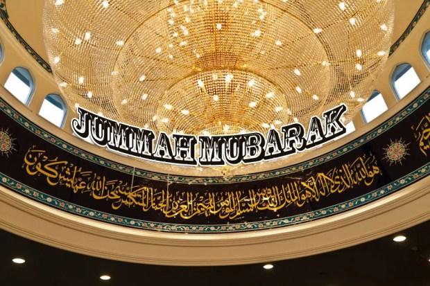 jumma-mubarak-sms-messages