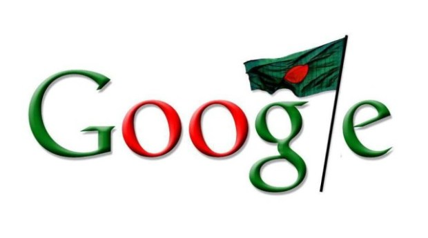 google victory day