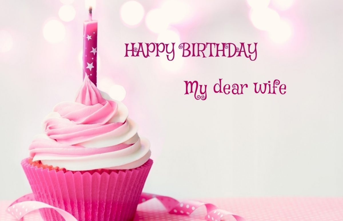 Happy Birthday My Dear Wife Happy Birthday Wishes Memes Sms Greeting Ecard Images