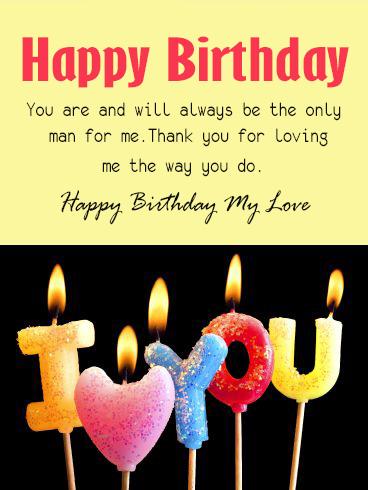 Happy Birthday My Love Husband Happy Birthday Wishes Memes Sms Greeting Ecard Images
