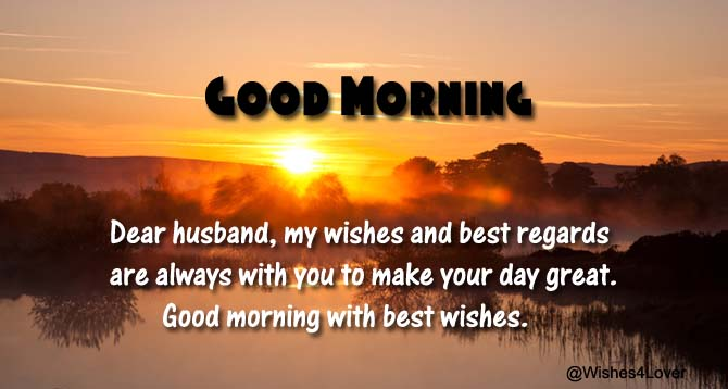 Good morning quotes and images for husband djiwallpaper good morning messages for husband wishes4lover m4hsunfo